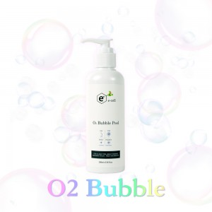 O2 Bubble Peel /  Oxygen Brightening Bubbling Mask / 200ml