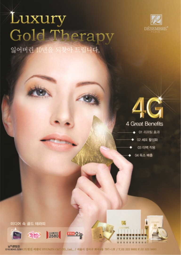 Desembre 24k Gold Facial Mask Luxury Gold Therapy